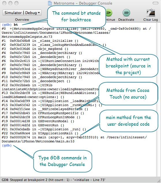 Figure 4. The debugging functionality from the GDB console. This window provides all the raw power of GDB. A large set of commands can be used to find out information about variables/objects, breakpoints, call stack, etc.